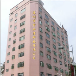 Shenzhen Yanbixin Technology Co., Ltd.
