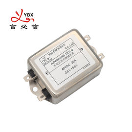 Yanbixin Single Phase Active Power Filter Two Stage Filtering Circuit OEM Service