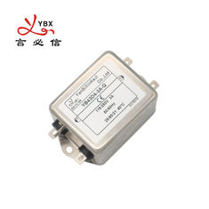 Medical AC Power Noise Filter / AC Input EMI Filter For Building Automation